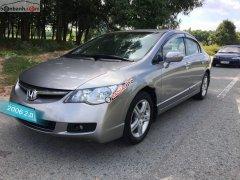 Cần bán Honda Civic đời 2006, màu xám số tự động, giá 338tr