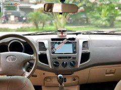 Bán xe Toyota Fortuner 2.5G đời 2011, màu đen giá cạnh tranh xe còn mới nguyên