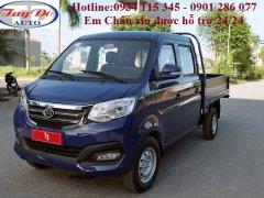 Chuyên bãn xe tải Cabin đôi ^ 5 chỗ ngồi ^Trường Giang T3 ^ giá tốt nhất Việt Nam ^ sẵn xe công ty