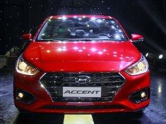Hyundai Huế - Accent 1.4 AT Full mới 100% giá tốt - giao ngay