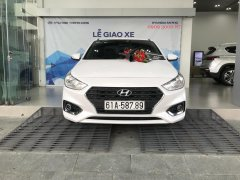 Hyundai Accent 2019 | Đủ màu - giao ngay | Hyundai An Phú