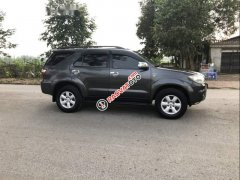 Cần bán lại xe Toyota Fortuner năm sản xuất 2011, nhập khẩu nguyên chiếc như mới, 620 triệu