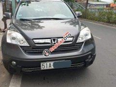 Cần bán Honda CR V đời 2010, màu xám xe gia đình