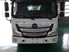 Gia xe tải thaco M4.600.E4. 4.8 tấn- giá rẻ nhất tại Xuân Lộc Đồng Nai