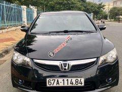 Cần bán lại xe Honda Civic sản xuất 2011, màu đen, 420 triệu