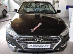 Cần bán xe Hyundai Accent 1.4 MT năm sản xuất 2019, xe nhập, giá 467tr