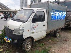Ngân hàng thanh lý chiếc xe tải Changan SC1022DB năm 2016, màu trắng