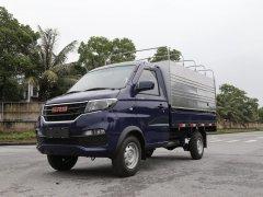 Bán ô tô Xe tải Dongben 1 tấn - SRM 2020, nhập khẩu