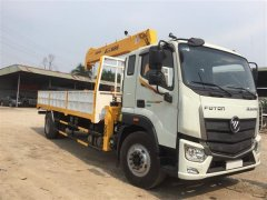 Bán xe tải 9 tấn thùng dài 7m4 giá tốt tại Bà Rịa Vũng Tàu