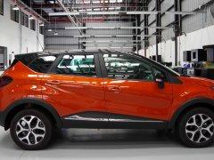 Giá xe Renault Kaptur 2020 nhập Châu Âu hoàn toàn mới, giao ngay