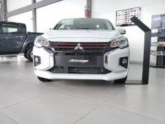 Xe Mitsubishi Attrage CVT 2020, màu trắng, nhập khẩu