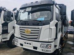 Xe tải Faw 7 tấn thùng dài 9.7 mét