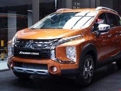 Bán xe ô tô Mitsubishi Xpander 2020