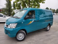 Xe tải Van 2 chỗ vào phố - Towner Van 2S 945kg