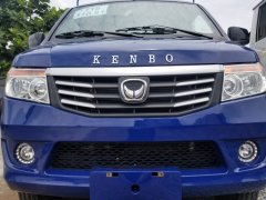 Xe tải Kenbo thùng mui bạt, hỗ trợ trả góp đến 80% nhận xe ngay